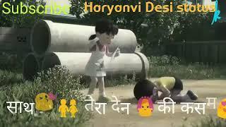 Heer salety Anjali raghav  || status||