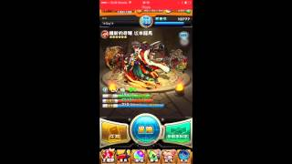 getlinkyoutube.com-怪物彈珠!有關入唔到game問題?(10月8號)(特別iOS)