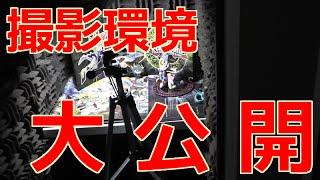 getlinkyoutube.com-【みさわっちの日常】動画の撮影環境を紹介していくぞ!