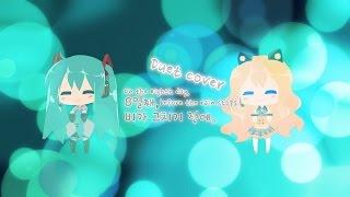 getlinkyoutube.com-【보컬로이드 스튜디오】【하츠네 미쿠 & 시유】 ─ 8일째, 비가 그치기 전에【 2차창작 】