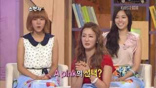 getlinkyoutube.com-[HD] 120727 sponge zero - Bomi, Naeun, Namjoo (cut)