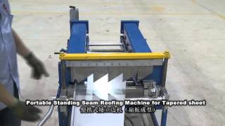 getlinkyoutube.com-Video for portable standing seam roofing machine and curving machine