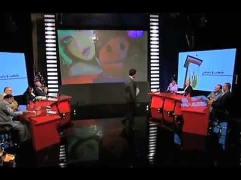 ablafahita on BBC Arabic أبلة فاهيتا على بي بي سي .mp4
