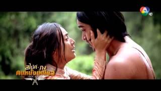 getlinkyoutube.com-2 นักแสดงดังกัมพูชา ในภาพยนตร์สไบ้ค์ กง