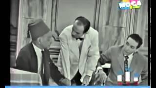 مسرحية حسن ومرقص وكوهين كاملة انتاج ١٩٦٠ 