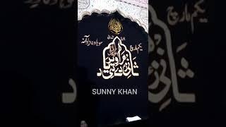 Zakir Waseem Abbas Baloch (Noha) Ainj Zulam Na Kar Majlis Sohawa Diloana 2 March 2018