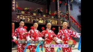 getlinkyoutube.com-[八大巨星] 敲锣打鼓迎新岁 -- 大胜年  九寨沟的春天 (Official MV)