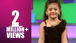 getlinkyoutube.com-Onnum Onnum Moonu | Ep 144 Star Kids with Rimi | Mazhavil Manorama