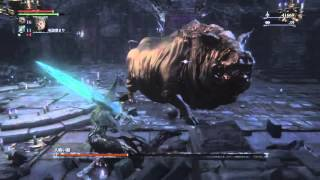 getlinkyoutube.com-【ブラッドボーン】全強化 月光聖剣 vs 人喰い豚【Bloodborn / Holy Moonlight Sword vs Maneater Boar】