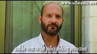 getlinkyoutube.com-من داخل منزل الشهيد فادي علون بعد استشهاده بساعات 4-10-2015