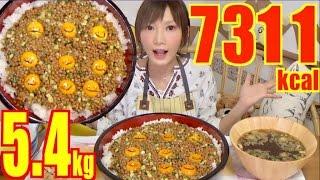 getlinkyoutube.com-【MUKBANG】 Natto Smile Eggs With Rice ! 5.4kg , 7311kcal [CC Available] | Yuka [Oogui]