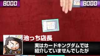getlinkyoutube.com-裏CK遊戯王第2試合フルモンスター対ハートアースドラゴン後編 1306