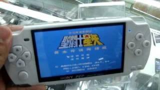 getlinkyoutube.com-El PSP Chino de $25 dolares