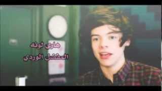 getlinkyoutube.com-حقائق عن اروع فرقة One Direction