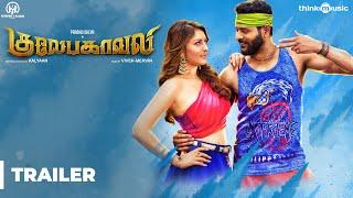 Gulaebaghavali Official Trailer   4K   Prabhu Deva, Hansika   Vivek-Mervin   Kalyaan