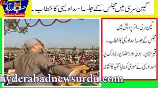 getlinkyoutube.com-Asad owaisi Reply To Modi on Ramazan & Diwali Remark/23rdFeb Speech