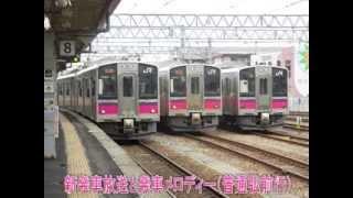 getlinkyoutube.com-秋田駅新接近・発車放送集
