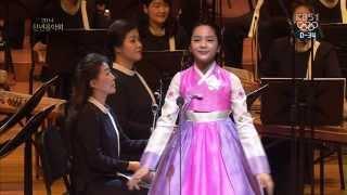 getlinkyoutube.com-Song So Hee's Baetteuwora_20140103