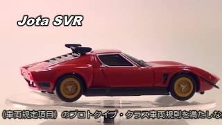 getlinkyoutube.com-UCC Lamborghini 50thA.S.C.C. ①イオタSVR