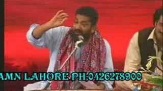 getlinkyoutube.com-Is baat pay rah jata hon aksar mein machal kar (Pyaray khan)