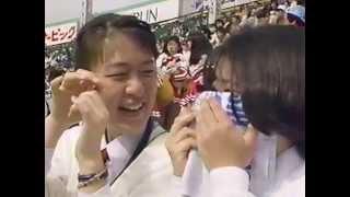 getlinkyoutube.com-帝京高校、センバツ優勝の瞬間(1992年)