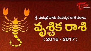 getlinkyoutube.com-Rasi Phalalu | Durmukhi Nama Samvatsaram | Vrischika Rasi Yearly Predictions 2016-2017