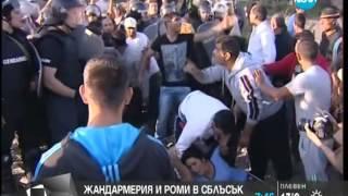 getlinkyoutube.com-Ранени полицаи и арести след сблъсъци в ромския квартал в Стара Загора (ВИДЕО)