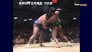 getlinkyoutube.com-北天佑vs若島津 (昭和58年五月場所)
