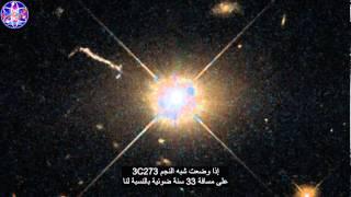 getlinkyoutube.com-ماهو الشيء الأكثر سطوعاً في الكون؟