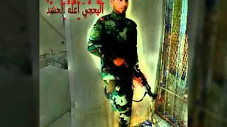 getlinkyoutube.com-ردا على ابو جيجو و الأكراد بعد تجاوزهم على الحشد 2