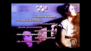 getlinkyoutube.com-mix 2010{مصطفى كامل و حماده هلال و هاني}.wmv