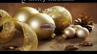 getlinkyoutube.com-اغاني عيد الميلاد المجيد فيروز