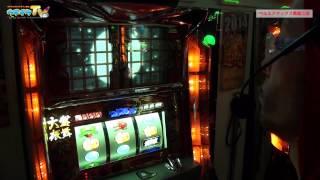 getlinkyoutube.com-吉宗で朝イチから天井まで引っ張られて勝ちを目指す!【ヤルヲの燃えカス #2】パチスロ・パチンコ実践動画うちいくTV