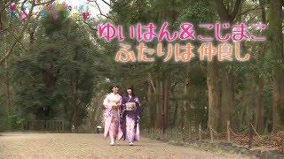 getlinkyoutube.com-【公式】横山由依(AKB48)がはんなり巡る京都いろどり日記/ロケ映像#33