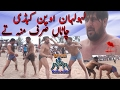 new big slap on the face open kabaddi match 2017 jhang | Faisalabad | Pakistan