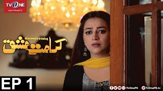 Karamat e Ishq | Episode 1 | TV One Drama | 27th December 2017 width=