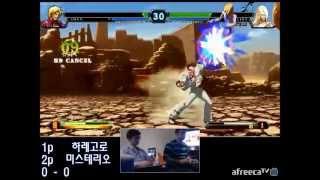 getlinkyoutube.com-KOF XIII - FT3: Haregoro (JPN) vs Misterio (CHI)