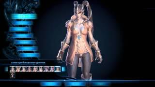 getlinkyoutube.com-Tera Female Character Creation BETA 1080p HD Ultra Settings Review