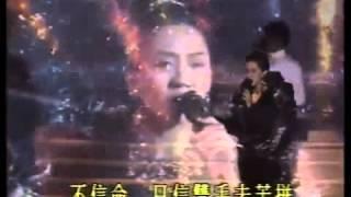 getlinkyoutube.com-有誰共鳴--梅艷芳