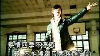 getlinkyoutube.com-楊培安 盡情看我