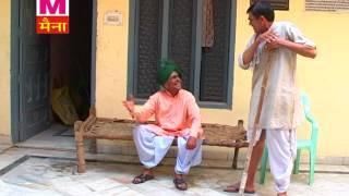 Ghar Ki Phoot Promo