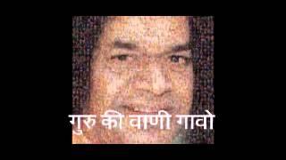 getlinkyoutube.com-Guru Mahima Gao-bhajan with subtitles