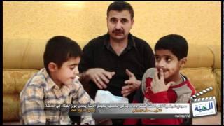 getlinkyoutube.com-طفلي نجران التركي والسعودي
