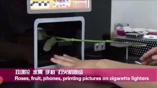 getlinkyoutube.com-Built-in-PC- nail art printer (willbok@sfcaremed.com).wmv