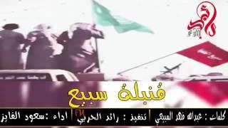 getlinkyoutube.com-شيله قنبله سبيع (كفو كفو كفو) حنا سبيع الي كفو