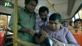 New Bangla Natok   Money Bag | Mosharraf Karim, Shimu, Mishu Sabbir | Episode 02 | Drama & Telefilm