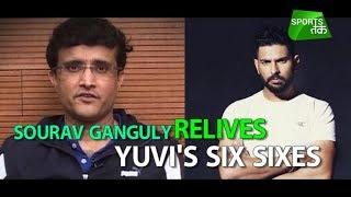 Sports Tak Exclusive: Ganguly, Irfan & Uthappa relive Yuvraj 6 sixes moment   Sports Tak