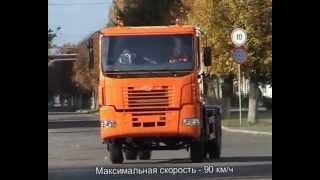 Шасси КрАЗ Н12 2