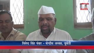 भाजपा- काँग्रेस की लड़ाई, यूकेडी तैयार उड़ाने को मलाई