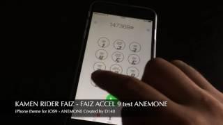 getlinkyoutube.com-iPhone用テーマ  仮面ライダーファイズ FAIZ ACCEL Ver.9.0